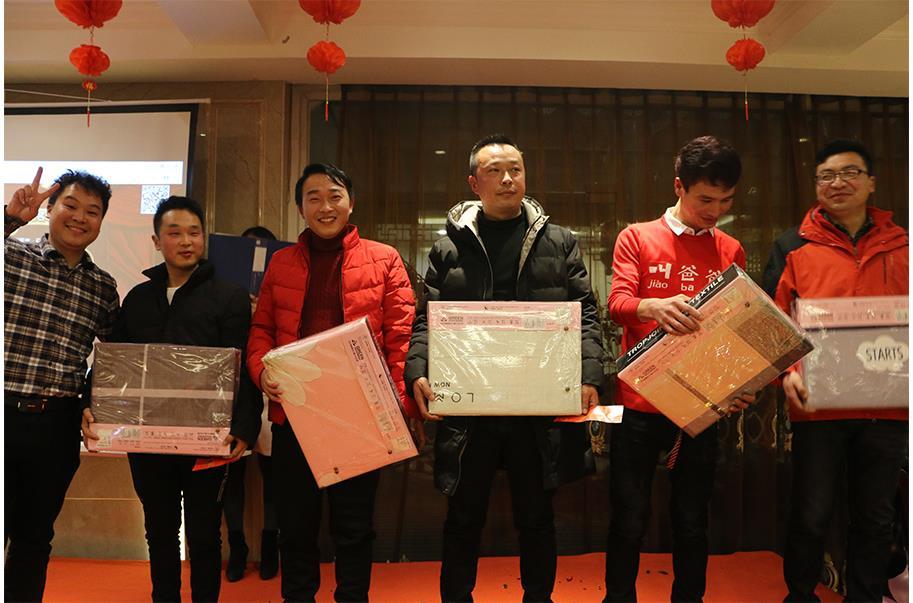 JOBO Prizes