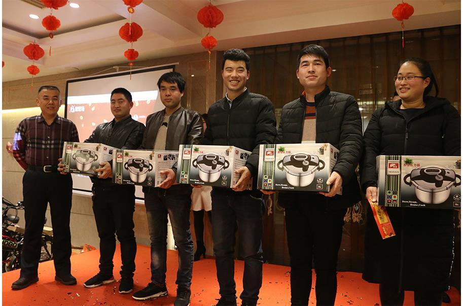 JOBO Prize