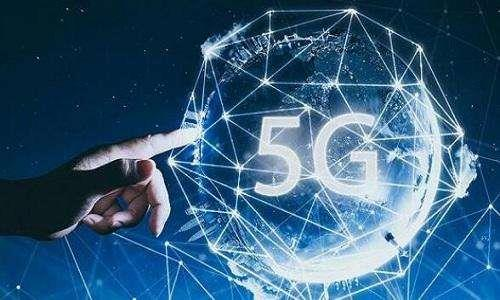 China Unicom 5G Intelligent Metropolitan Area Network Collection