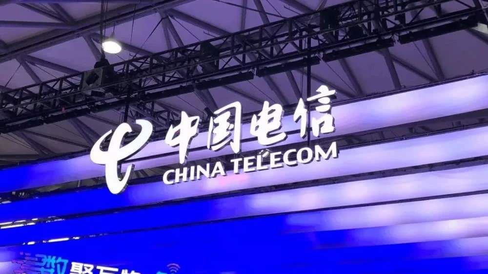 China Telecom's 150,000 Sets Of Passive WDM Color Light Equipment Collection And Release