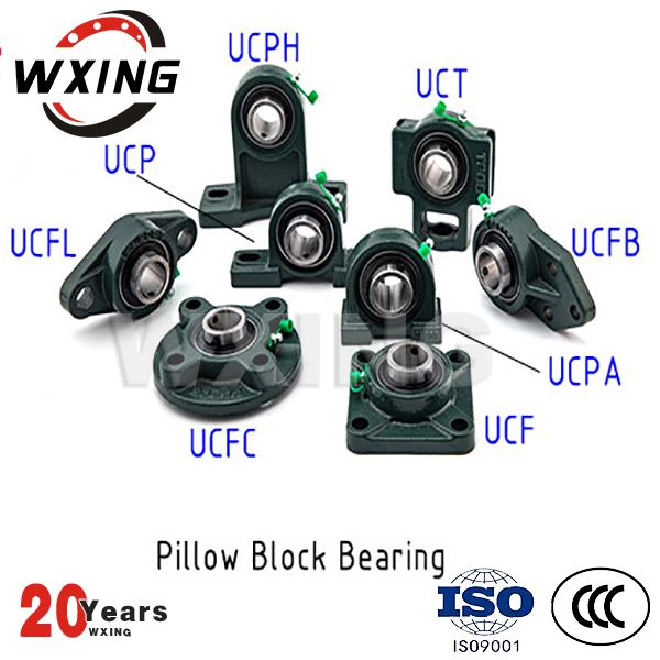 Pillow Block Bearing for automated production line-8 拷贝