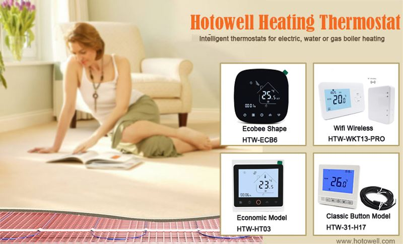 heating system thermostats