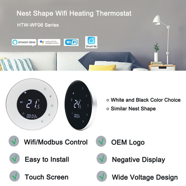 heating thermostat features