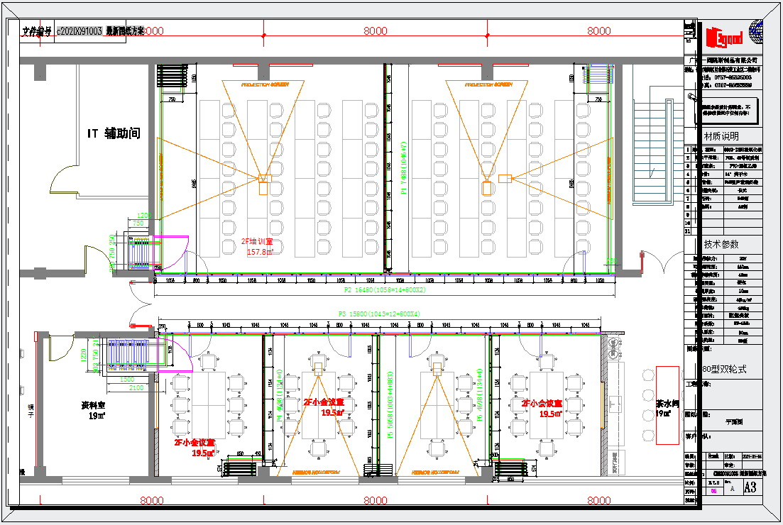 Layout floor shop drawing for single glazed glass partition wall with access swing door