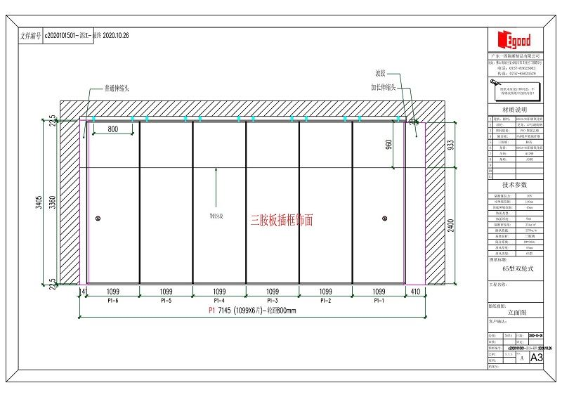 Moving partition wall drawing,elevation drawing