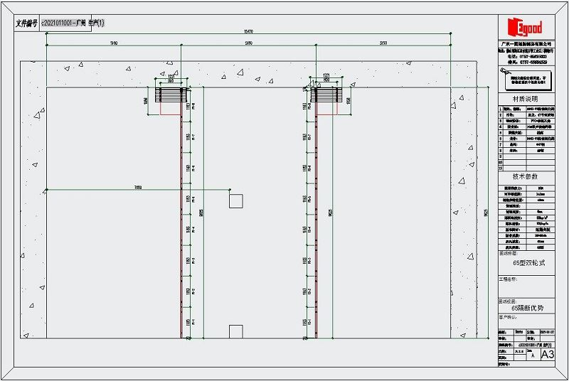 Office meeting Movable wall partition layout floor plan drawing