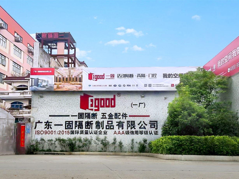Egood 1st factory