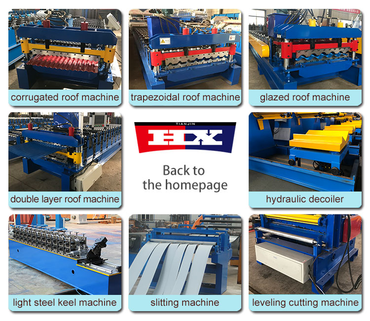 roof roll forming machines