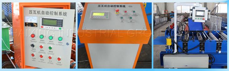 PLC control console